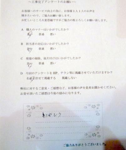 voice-choushishi-wsama-1